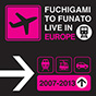 Fuchigami to Funato